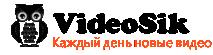 Ютуб видео смотреть онлайн