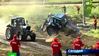 Смотреть онлайн Гонки на тракторах