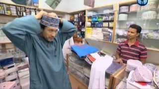 Смотреть онлайн Путешествие в Оман – страну, влюбленную в своего султана