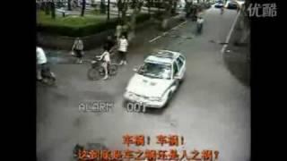 Смотреть онлайн Китайские ДТП на дорогах