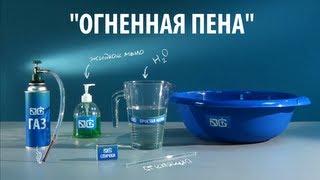 Горящее мыло - Видео онлайн