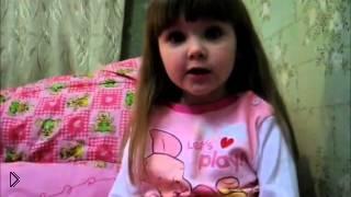 Смотреть онлайн Детский взгляд на взрослые вещи