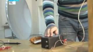 Смотреть онлайн Электроэнергия из воздуха: из электростатики в постоянный ток