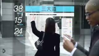 Смотреть онлайн Один день из высокотехнологичного будущего
