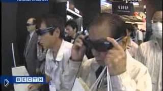 Смотреть онлайн Выставка высокотехнологичных достижений в Японии