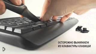 6 идей как развлечься во время рабочего дня - Видео онлайн