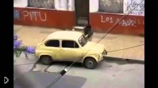 Смотреть онлайн Хитрый кубинский угонщик авто