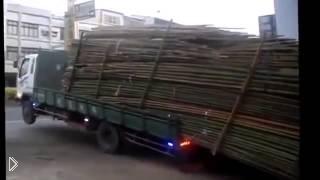 Как разгрузить 100 тонн арматуры за полторы минуты - Видео онлайн