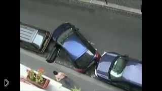 Смотреть онлайн Эпичная парковка