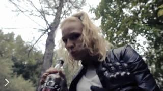 Смотреть онлайн Русская версия клипа Prodigy - Smack My Bitch Up