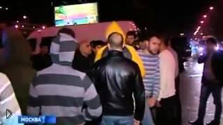 Смотреть онлайн Авария на трассе закончилась дракой с кавказцами