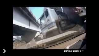 Смотреть онлайн Подборка аварий с фурами и грузовиками