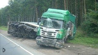 Смотреть онлайн Подборка ДТП с участием грузовиков за апрель 2014