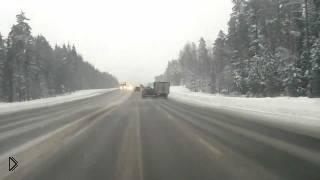 Смотреть онлайн Смертельная авария на дороге