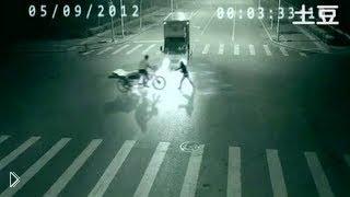 Смотреть онлайн Призрак на ночной дороге