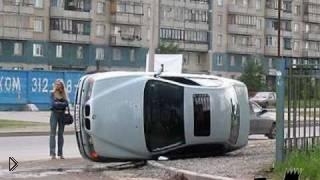 Смотреть онлайн Подборка приколов про девушек за рулем автомобиля