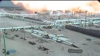 Смотреть онлайн На заводе взорвался газ