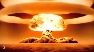 Смотреть онлайн Реальная запись взрыва царь бомбы