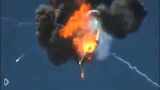 Взрыв самолета в воздухе - Видео онлайн