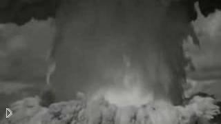 Смотреть онлайн Взрыв атомной бомбы под водой
