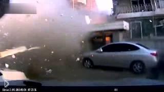 Смотреть онлайн Машина взорвалась на стоянке