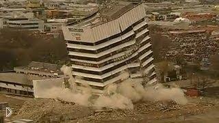Смотреть онлайн Взрыв и снос здания