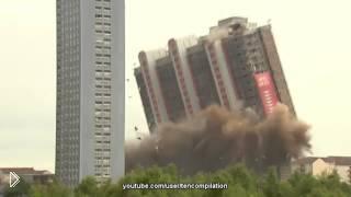 Взрывы домов под снос - Видео онлайн