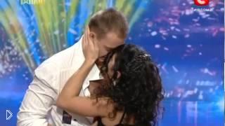 Красивый танец на шоу Украина мае талант - Видео онлайн