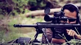Смотреть онлайн Лучшая снайперская винтовка США