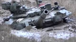 Смотреть онлайн Танк Т-90 застрял в грязи