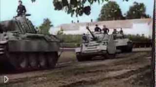 Смотреть онлайн Архивный ролик в цвете: танки Второй мировой