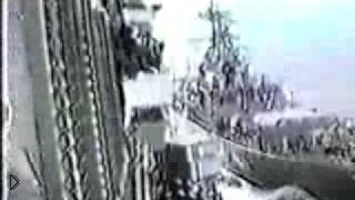Смотреть онлайн Таран американского боевого корабля