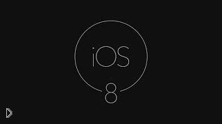 Смотреть онлайн Какой будет iOS 8, и когда ожидать выхода?