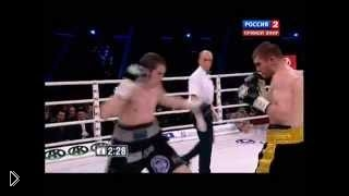 Заурбек Бейсангуров против Гуидо Николас Питто: полный бой - Видео онлайн