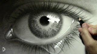 Смотреть онлайн Классно рисует карандашом глаз