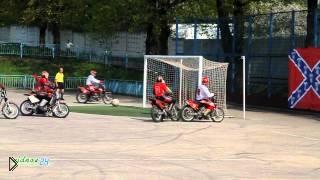 Смотреть онлайн Жёсткий матч по мотоболу в России