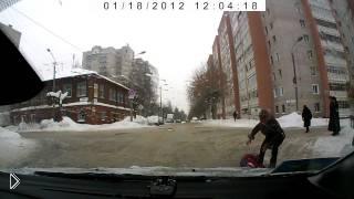 Смотреть онлайн Мамаша потеряла ребенка на дороге перед машиной