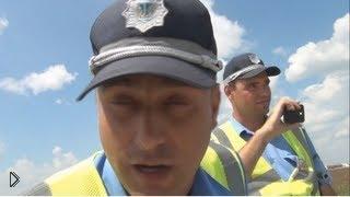 Смотреть онлайн Растерянный инспектор ДПС на службе