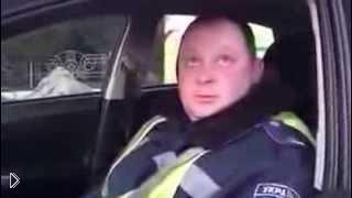 Смотреть онлайн Агрессивное общение с инспекторами ДПС. Украина
