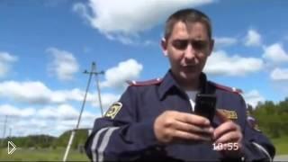 Смотреть онлайн Неуверенного гаишника загнал водитель