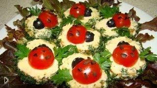 Смотреть онлайн Вкусный праздничный бутерброд на день рождения