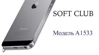 Смотреть онлайн Инструкция по выбору айфона