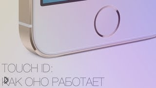 Смотреть онлайн Обзор работы Touch ID в iPhone 5s