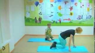 Смотреть онлайн Утренняя гимнастика для детей от 6 лет
