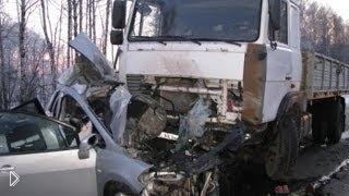 Смотреть онлайн Подборка аварий русской зимой