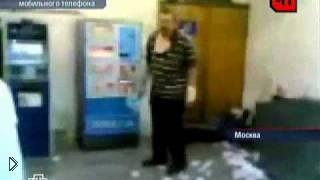 Смотреть онлайн Пьяная драка и поножовщина в Московском метро