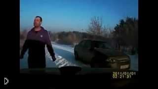 Смотреть онлайн Разборка с поножовщиной и смертельным исходом на дороге