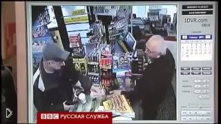 Смотреть онлайн Честный вор пришел грабить магазин