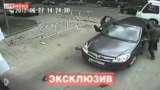 Смотреть онлайн Кража денег из банка: вооруженные бандиты напали на инкассаторов