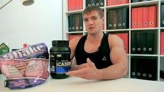 Спортивное питание и комплекс пищевых добавок для роста мышц - Видео онлайн